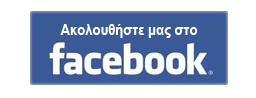 Leventis Trans Group Facebook